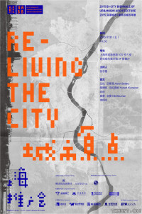 re-living-the-city-poster